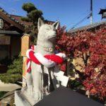 2030年戌年の参拝は犬の神社「伊奴神社」がオススメ
