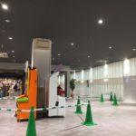 アピタ新守山店の2階が4月下旬にリニューアルオープン。次入る店舗は?
