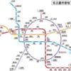 【土日祝に車で名古屋観光に来た人向け】お得な名古屋の歩き方