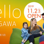 【一覧】東海地方のYogibo(ヨギボー)の店舗ってどこにある?