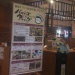 【穴場】中津川ちこり村の食べ放題のバイキング(ビュッフェ)が最高に美味!