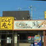 名古屋名物「きしめん」を安く食べたい時におすすめのチェーン店はここ